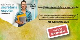Secretaria Escolar - Turma 2015.1