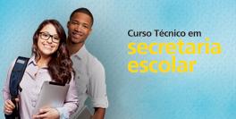 Secretaria Escolar - Turma 2016.1